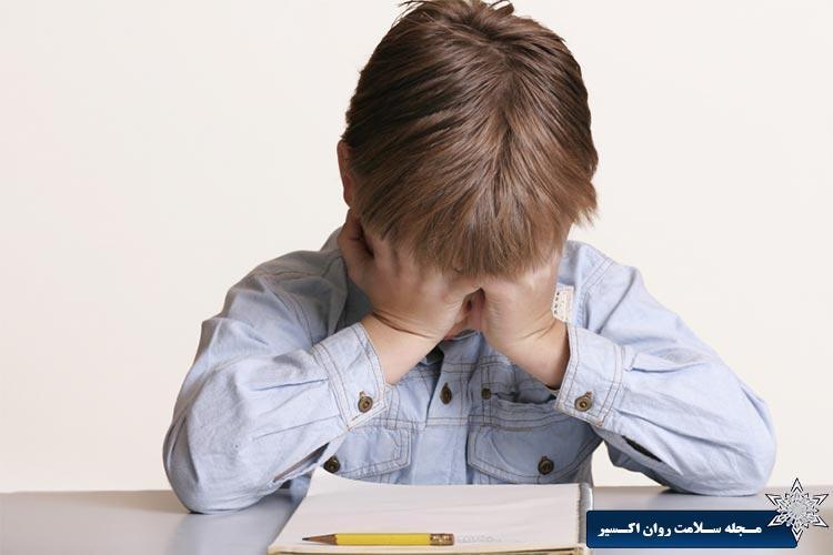 کمک به کودکان دیرآموز