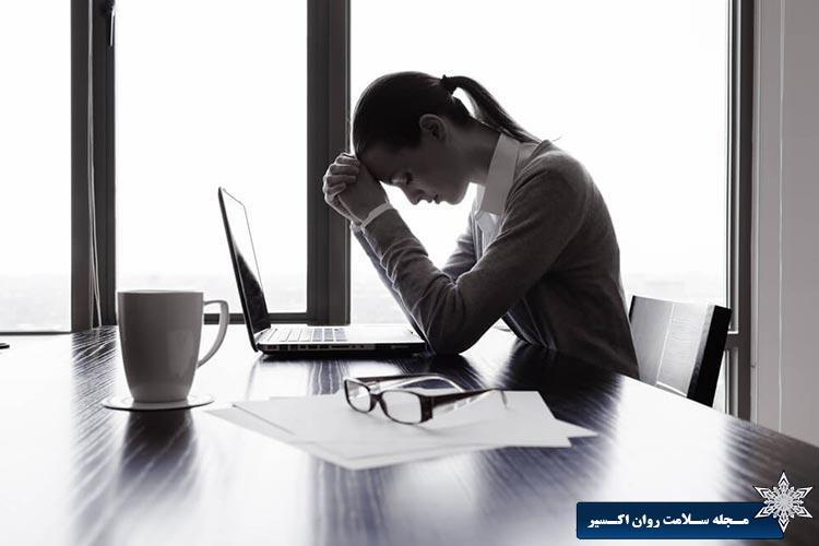 کاهش اضطراب در محیط کار