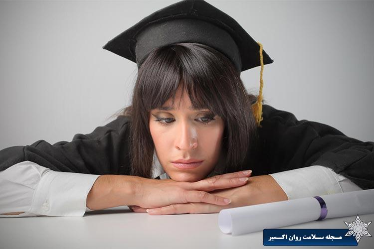 مشكلات روانشناختی در دانشجویان