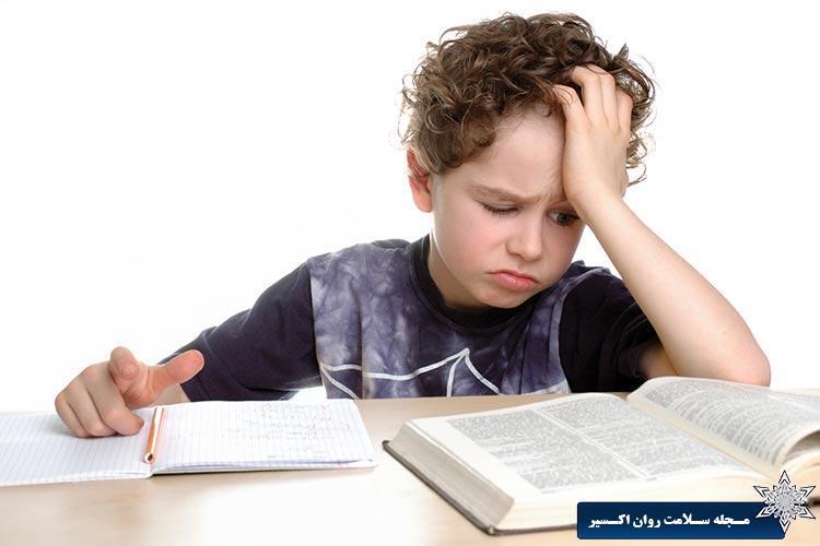 کودکان دیرآموز و اختلال یادگیری