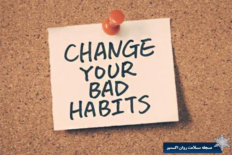 تغییرات موفق رفتاری