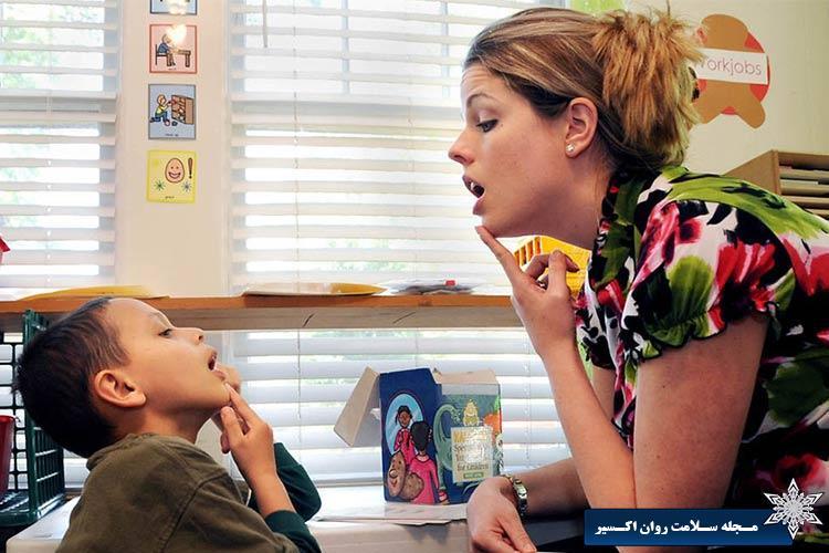 کلینیک گفتار درمانی کودکان در تهران