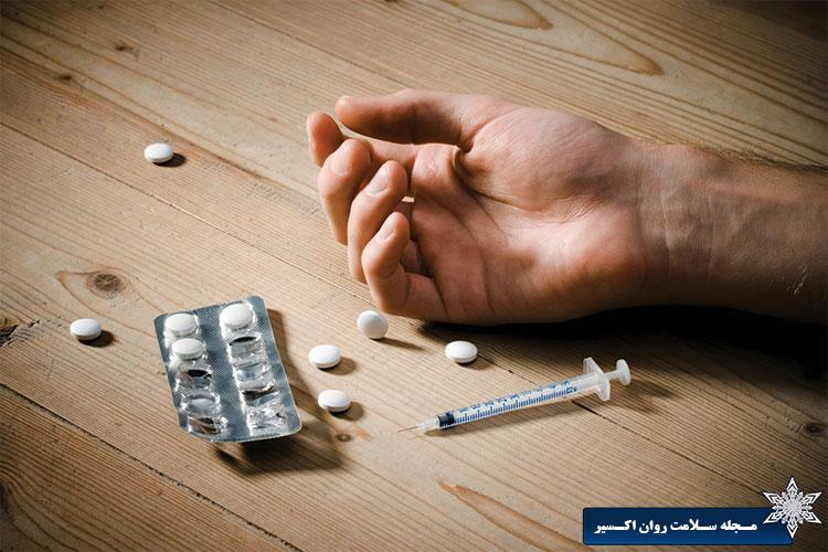 مراحل اعتیاد به مواد مخدر