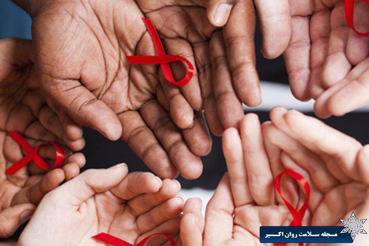 درباره ایدز بیشتر بدانیم