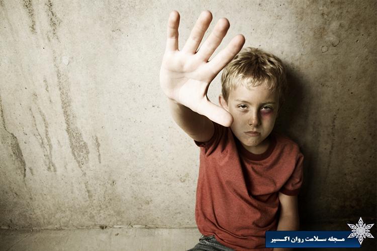 عواقب بد رفتاری با کودکان
