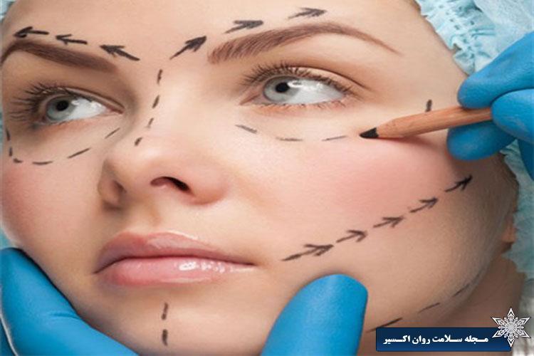 جراحی های زیبایی و اعتماد به نفس!!