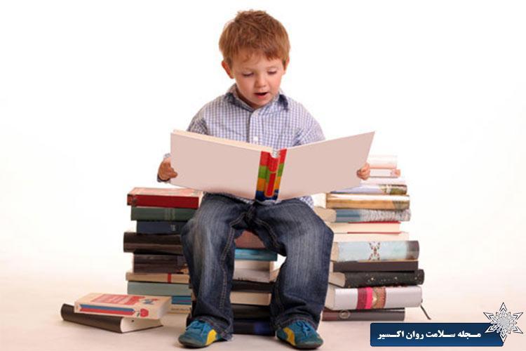 کتاب خوانی کودکان