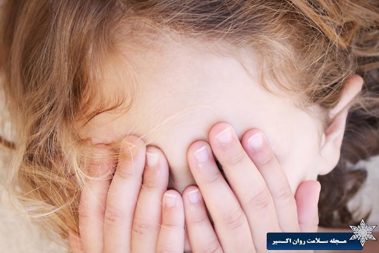 درمان خودارضایی در کودکان
