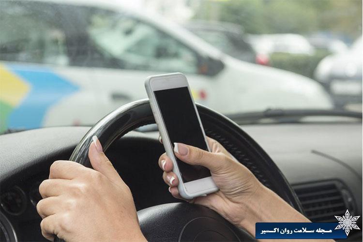 رانندگی کردن یا صحبت کردن؟