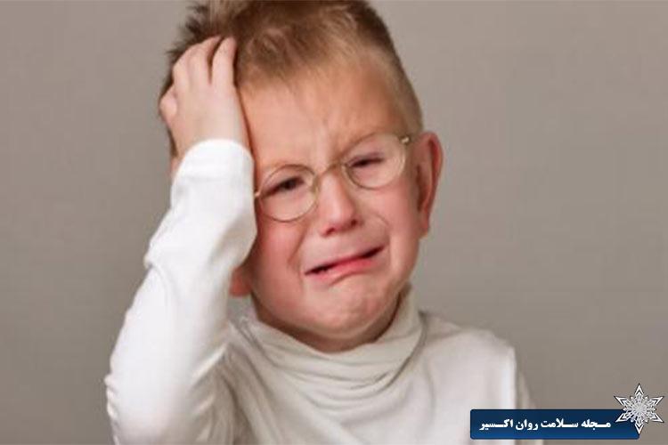 احساس گناه کودکان