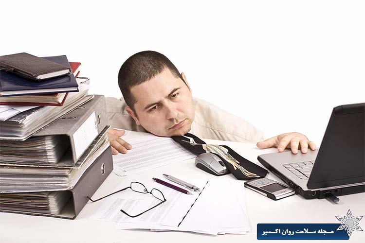 استرس شغلی