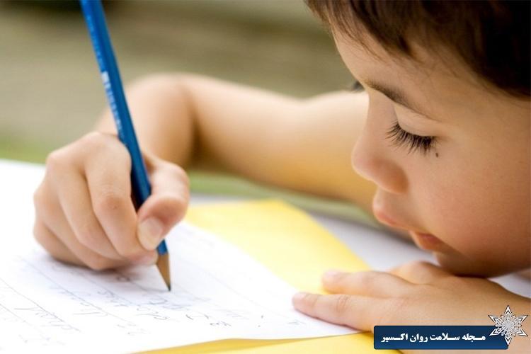 کند نویسی کودکان