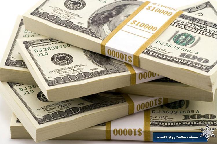 پول یا استقلال فردی