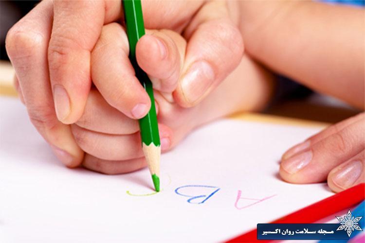 اختلال نوشتن