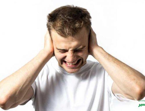 تاثیر آلودگی صوتی بر سلامت روانی