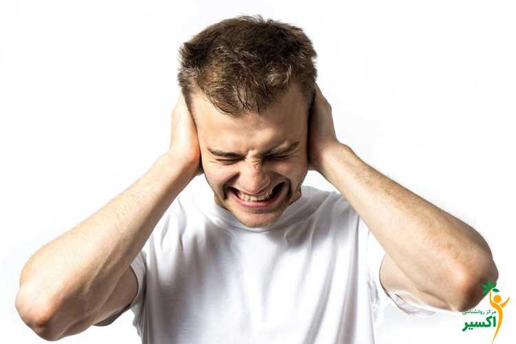 آلودگی صوتی و استرس