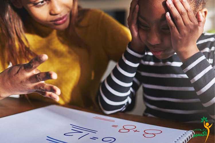 روش آموزش به کودک دارای اختلال در ریاضی