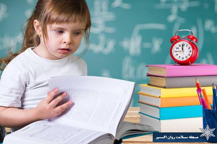 برنامه آموزشی خاص برای کودکان با اختلال یادگیری