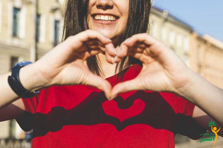 ابراز محبت به یکدیگر