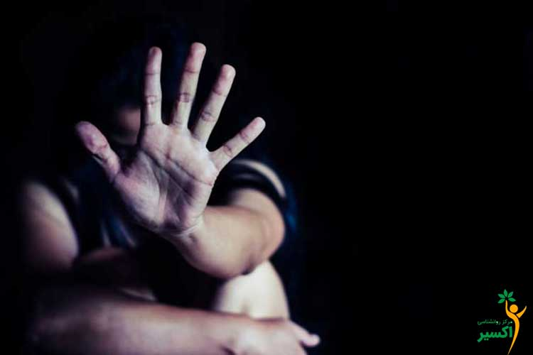 اثر روانی تجاوز کودکان