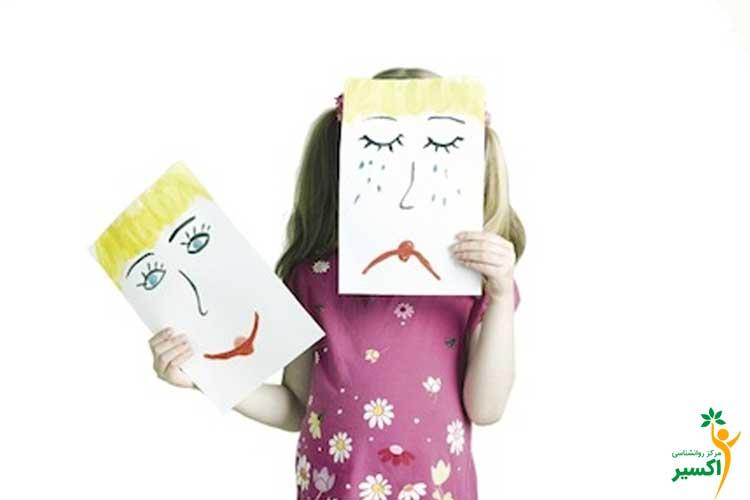 اختلال-دو-قطبی-در-کودکان.jpg