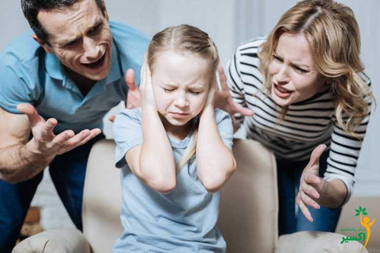 شیوه برقراری ارتباط با والدین