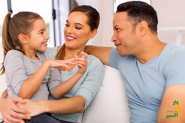 والدین و اعتماد بنفس در کودکان