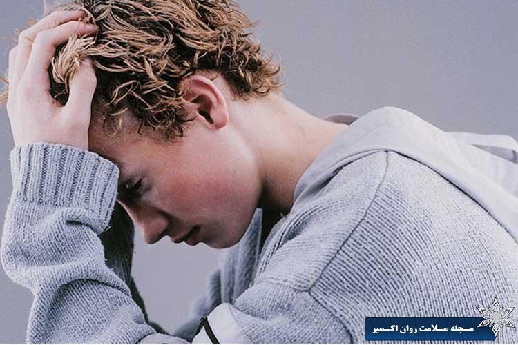 افسرده خویی نوجوانان