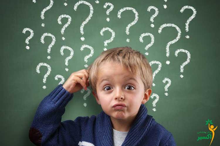 پاسخ به سوال کردن کودکان