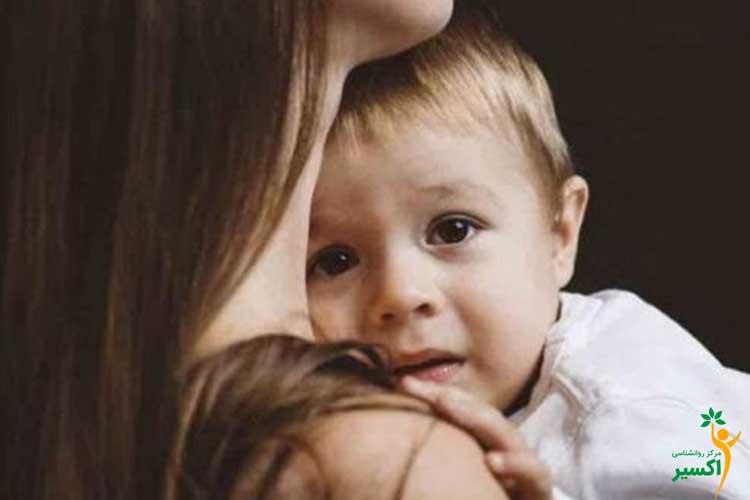 مقابله با ترس کودکان