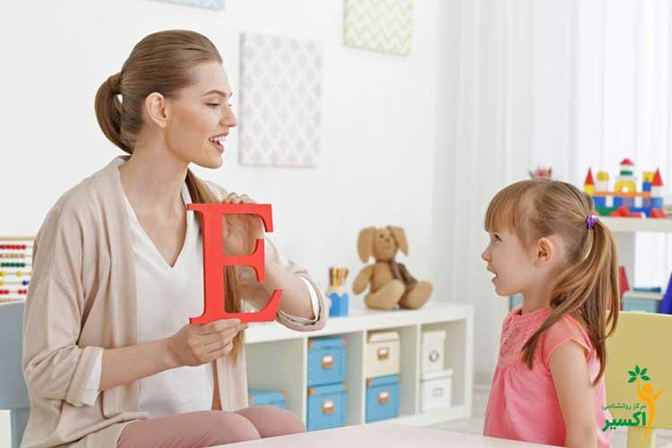 بهترین متخصص گفتار درمانی کودک