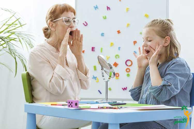 متخصصین مرکز تخصصی گفتار درمانی