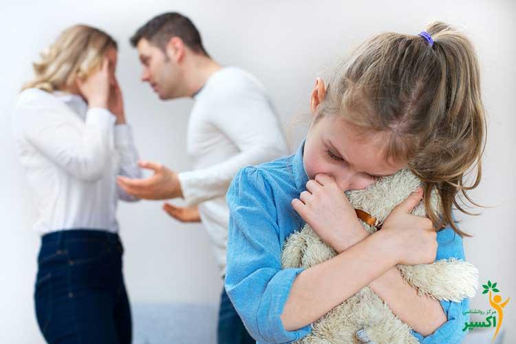 نحوه تجربه کودکان از طلاق