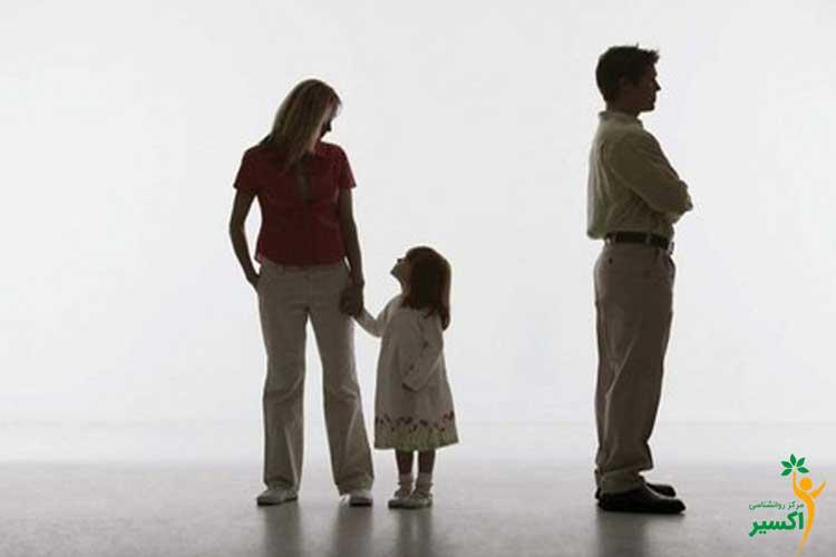 مشکلات فرزندان زوج های جدا