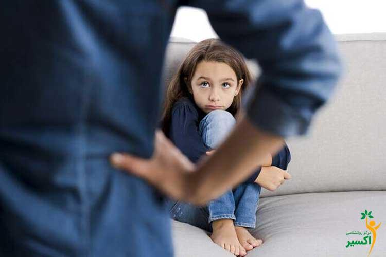 عقده ها و تربیت غلط والدین