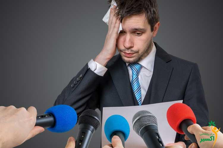 غلبه بر ترس از سخنرانی