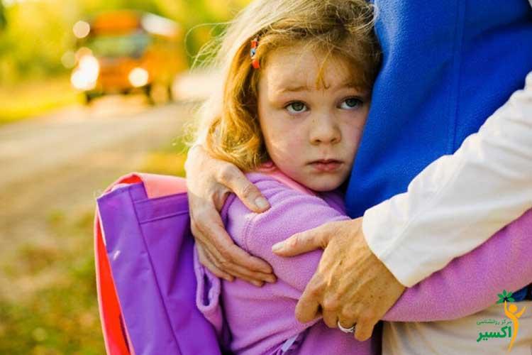 آشنایی با ترس در کودکان