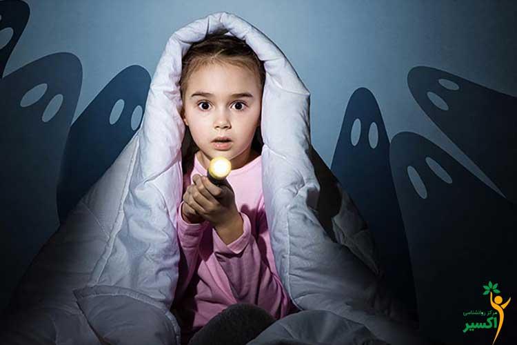 انواع ترس کودکان