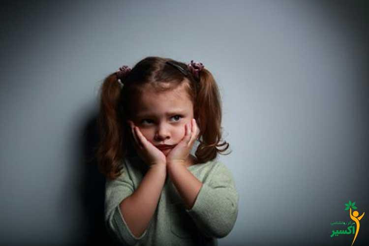 روش درمان ترس کودکان