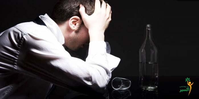ترک مصرف الکل