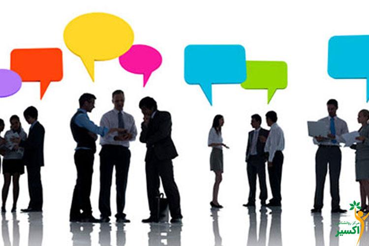 تست-آنلاین-مهارت-های-ارتباطی-و-اجتماعی