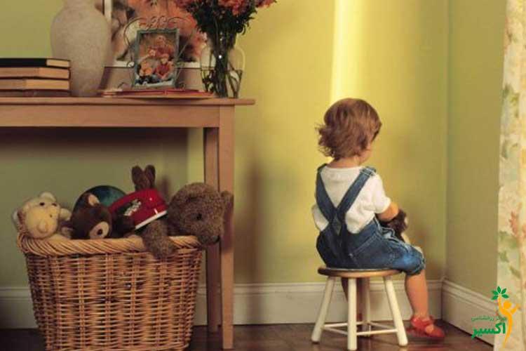 تنبیه کودکان و اصلاح رفتار