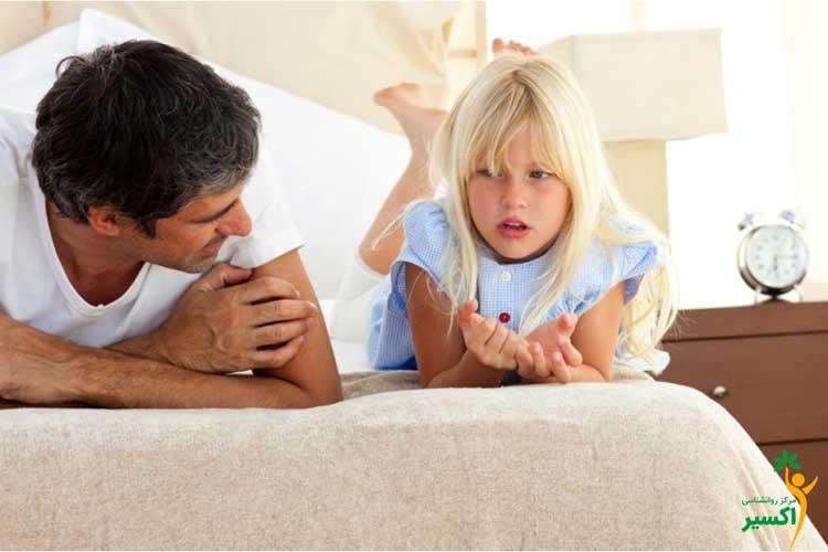 چگونگی گوش دادن به حرف بچه ها