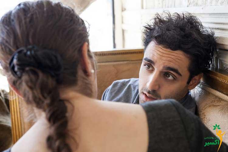 نکات حریم خصوصی زناشویی