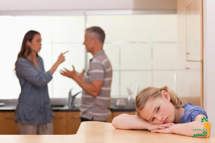 خصوصیات خانواده ناکارآمد