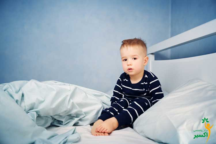 خوابیدن فرزند