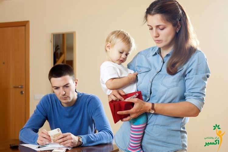 خیانت مالی در مشاوره قبل از ازدواج