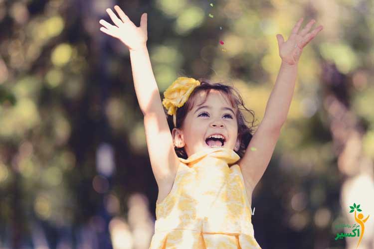 روشهای داشتن فرزند شاد