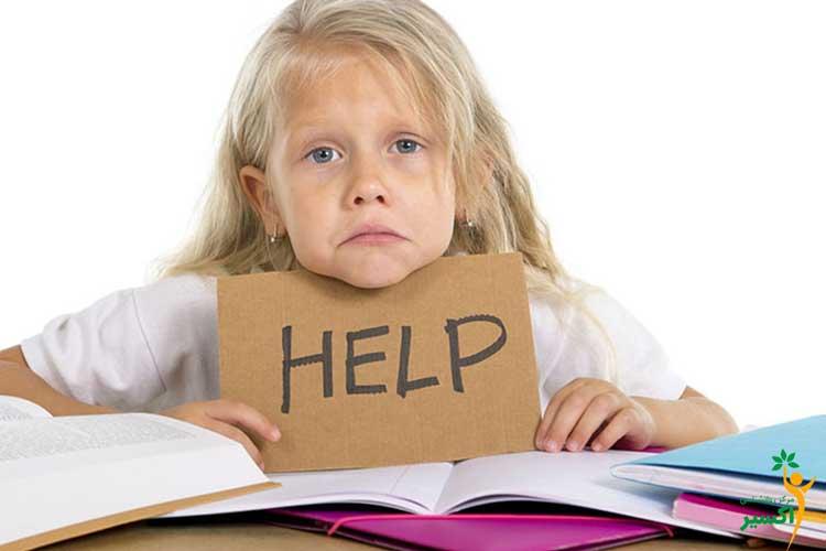 نحوه درمان ناتوانی یادگیری کودکان