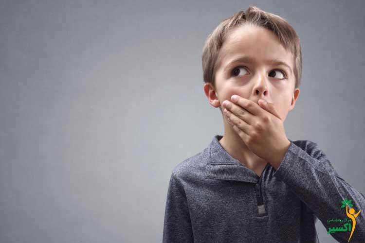 بررسی دروغگویی کودک